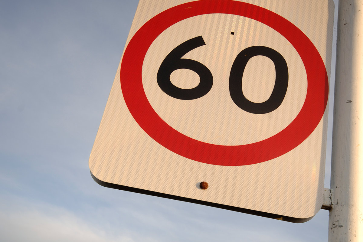 60km speed limit on Mount Panorama Road.